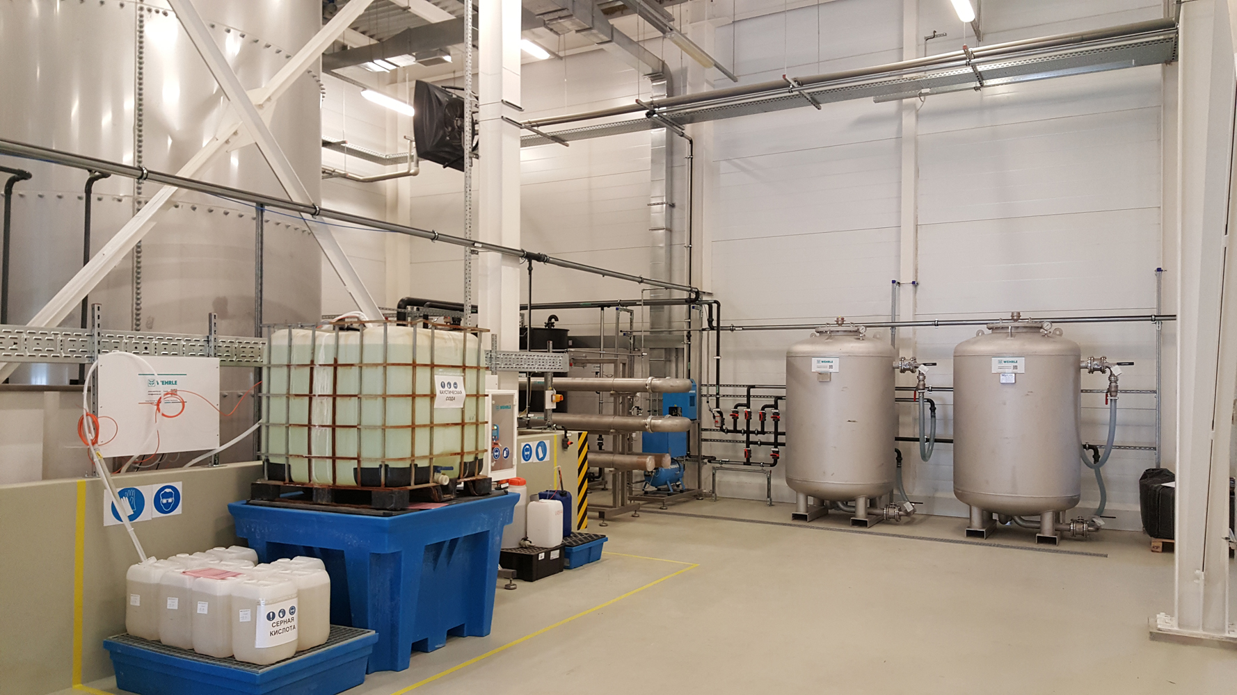 wastewater treatment plant for pharmaceutical industry - 2017, St. Petersburg (Russia) - WEHRLE