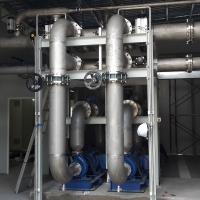 WEHRLE - Abwasserbehandlung in der Lebensmittelindustrie