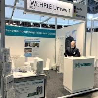 Стенд Wehrle на немецком павильоне ЭкваТэк 2020