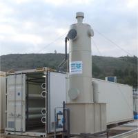 Grammatiko, Greece - RO - landfill leachate treatment plant