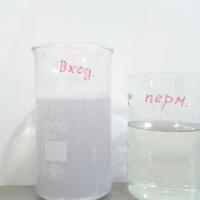 vertido cero - ratamiento de efluentes procedentes de la fabricación de productos de higiene corporal antes y después del MBR