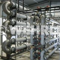 WEHRLE - Очистка стоков от производств пищевой химии/ароматизаторов