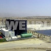 Фильтрат с полигона ТБО Аль-Мультака, Мускат, Оман – технология BIOMEMBRAT®